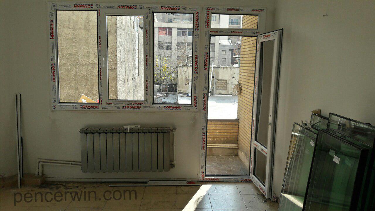 درب و پنجره دوجداره هافمن